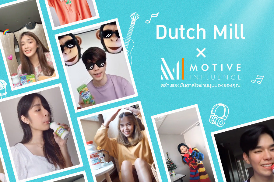 dutchmill influencer marketing